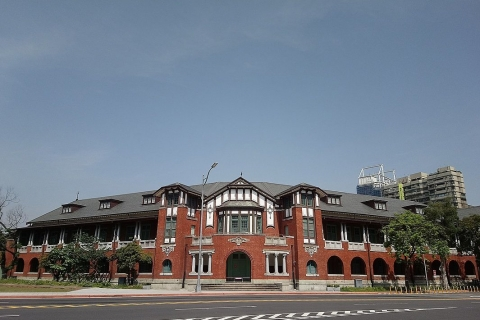 National Taiwan Museum - Railway Department Park