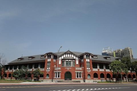 國立臺灣博物館 - 鐵道部園區
